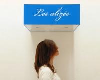 43_les-alizes-2.jpg